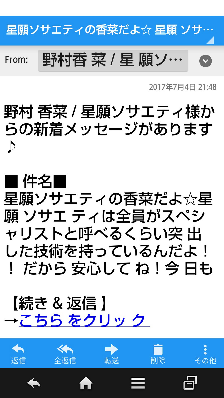 Screenshot_20170704235312_3