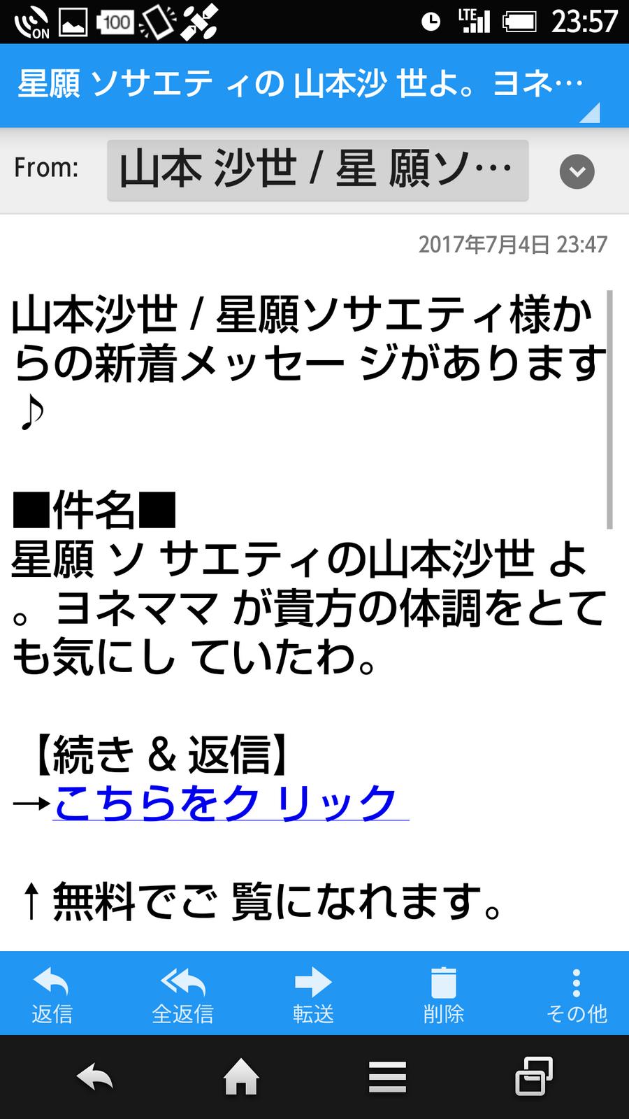 Screenshot_201707042357061