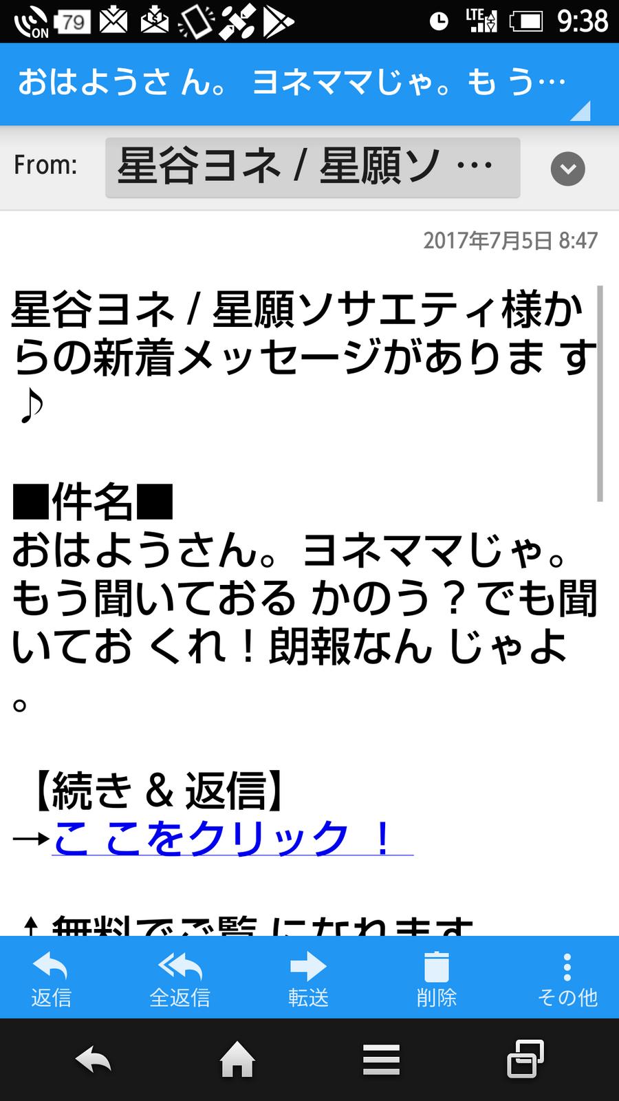 Screenshot_201707050938351
